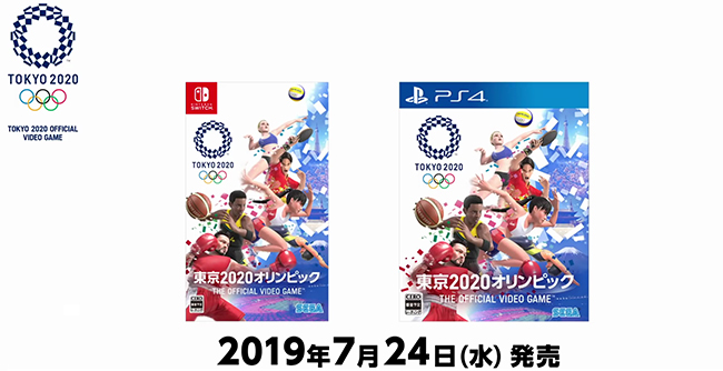 All Games Delta Olympic Games Tokyo 2020 The Official Video Game Launches July 24 In Japan